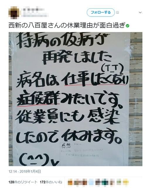 yaoya_kebyo_01