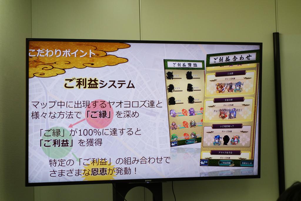 yaoyorozu7