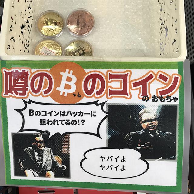 bitcoin_coin_05