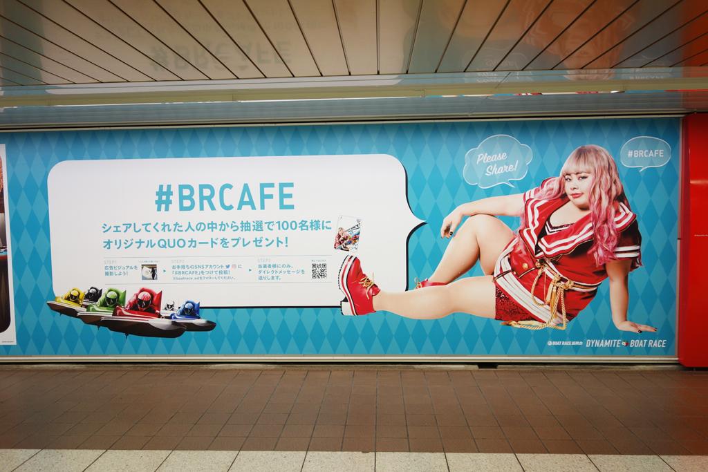 boatrace_shinjuku11