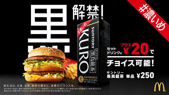 kurouronn_burger_02