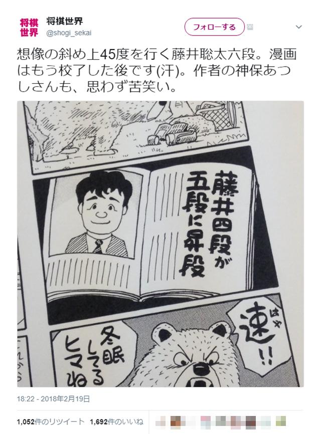 sotafujii_shodan_01