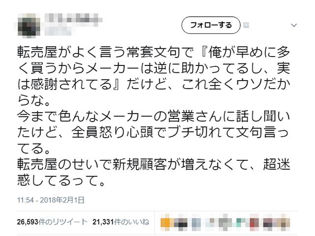 tenbai_01