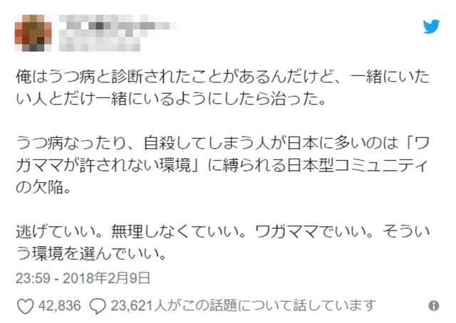 utsu_nige_01