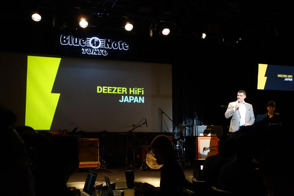 CD音質のストリーミング音楽サービス『Deezer HiFi』発表会を