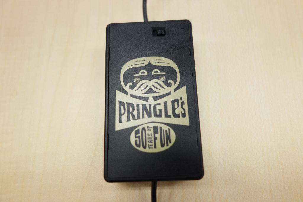 pringles_vsp5