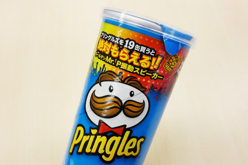 pringles_vsp7