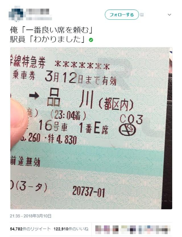 shinkansen_sheet_01