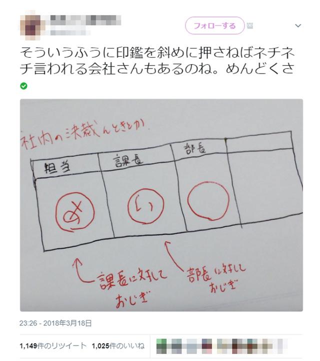 stamp_saho_01