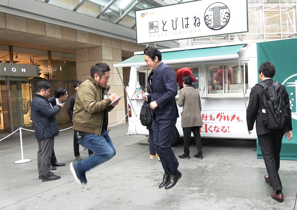 """""""とびはねグルメ""""の300円ラーメンを提供する""""麺や とびはね""""がオープン! 主催の花王担当者にとびはねながらインタビューしてみた"""