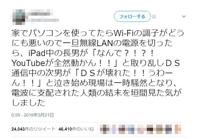 wifi_family_01