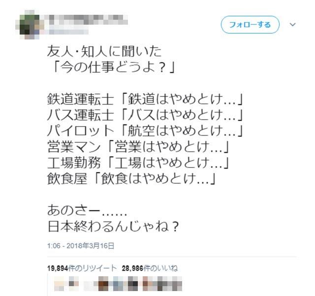 work_japan_01