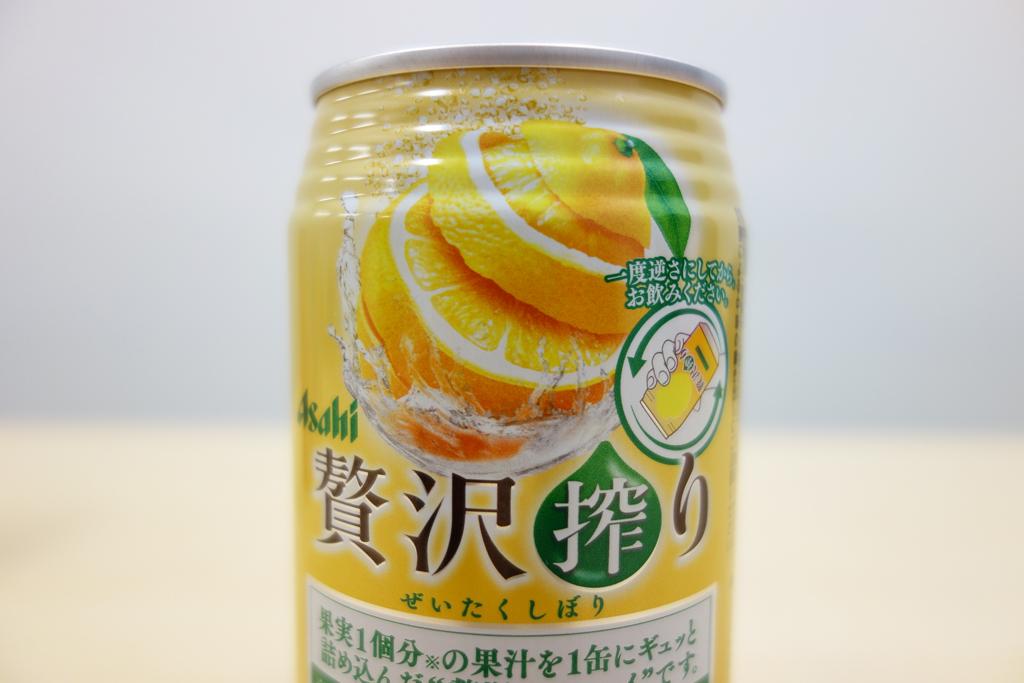 zeitakushibori3
