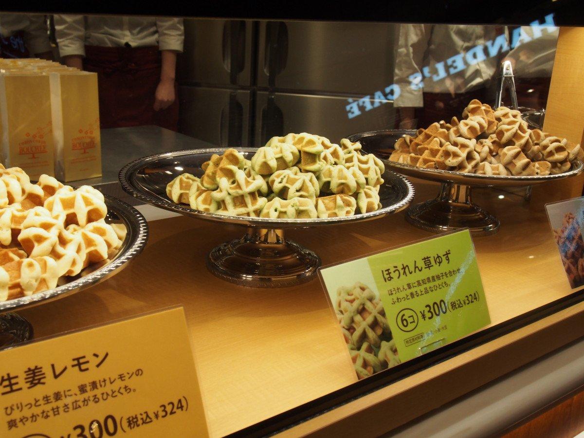 foodhall_umeda_18