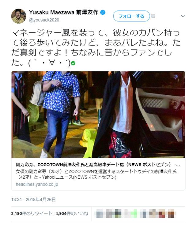 goriki_maesawa_01
