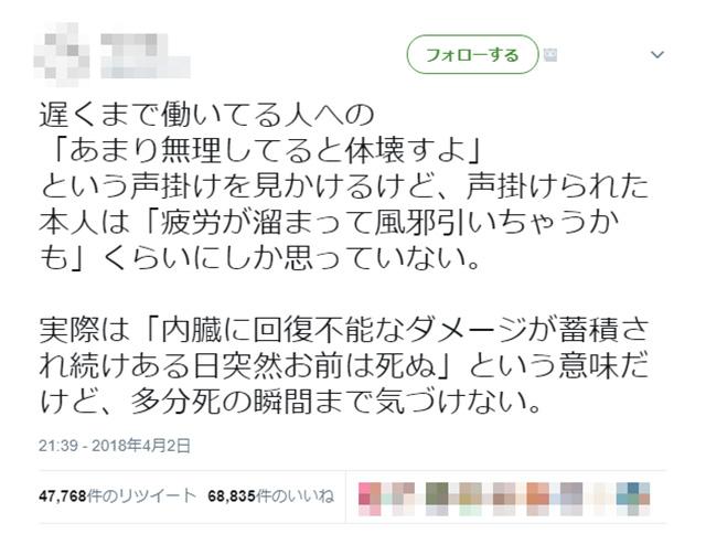 karoushi_01