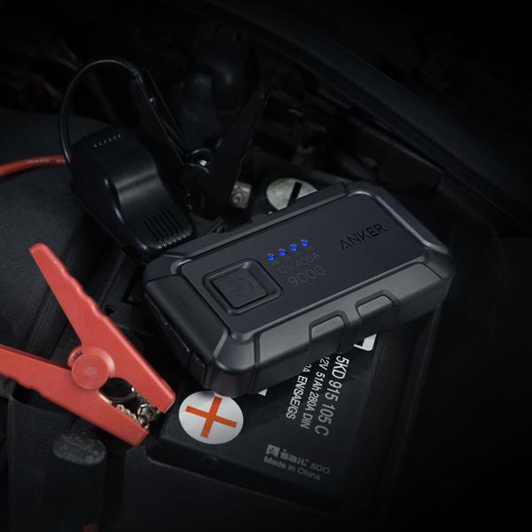 バッテリーが上がっても大丈夫! 車のエンジンをジャンプスタートできるクランプとケーブルが付属するモバイルバッテリー『Anker PowerCore ジャンプスターター mini』