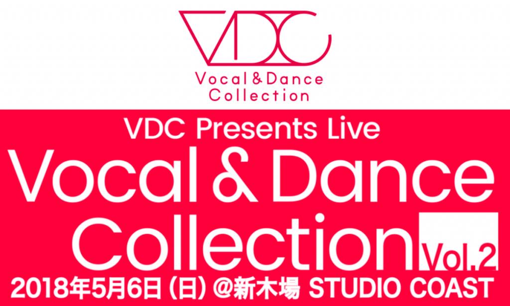 vdc02_1