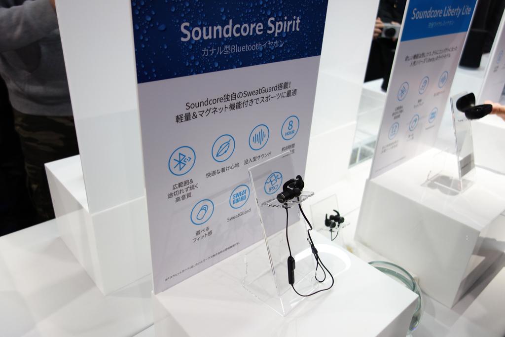 anker_soundcore7