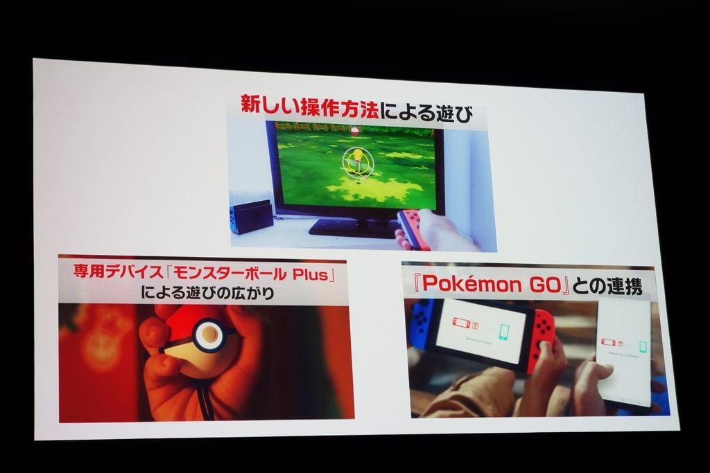 『ポケモンGO』の遊びを本編に持ち込んだSwitch用ソフト『ポケットモンスター Let's Go! ピカチュウ・イーブイ』とSwitch/スマホ用の基本無料ゲーム『ポケモンクエスト』を発表