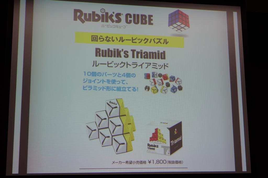 rubik6