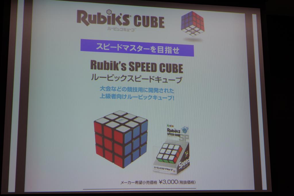 rubik7