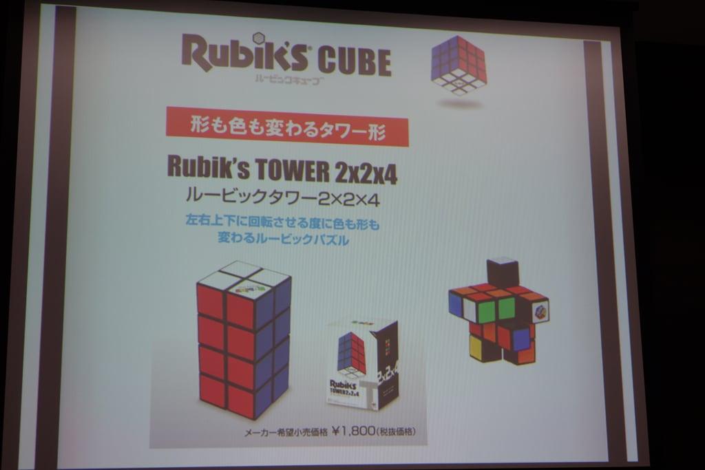 rubik9