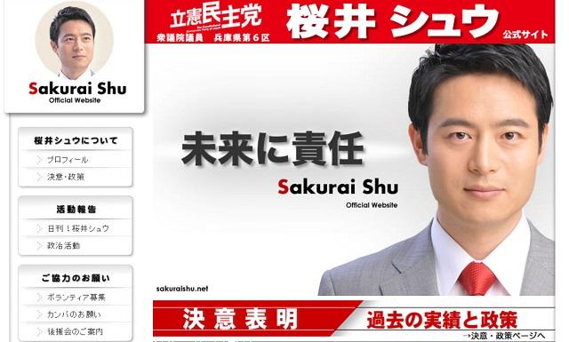 sakuraishu_precure_01