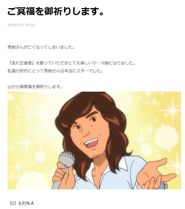 sakuramomoko_blog