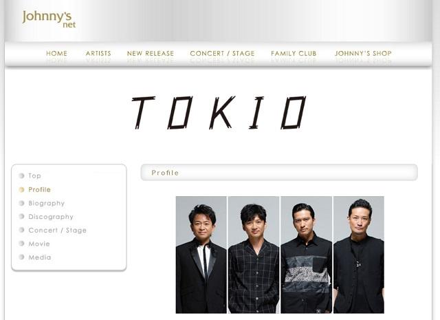 tokio_sorry_01