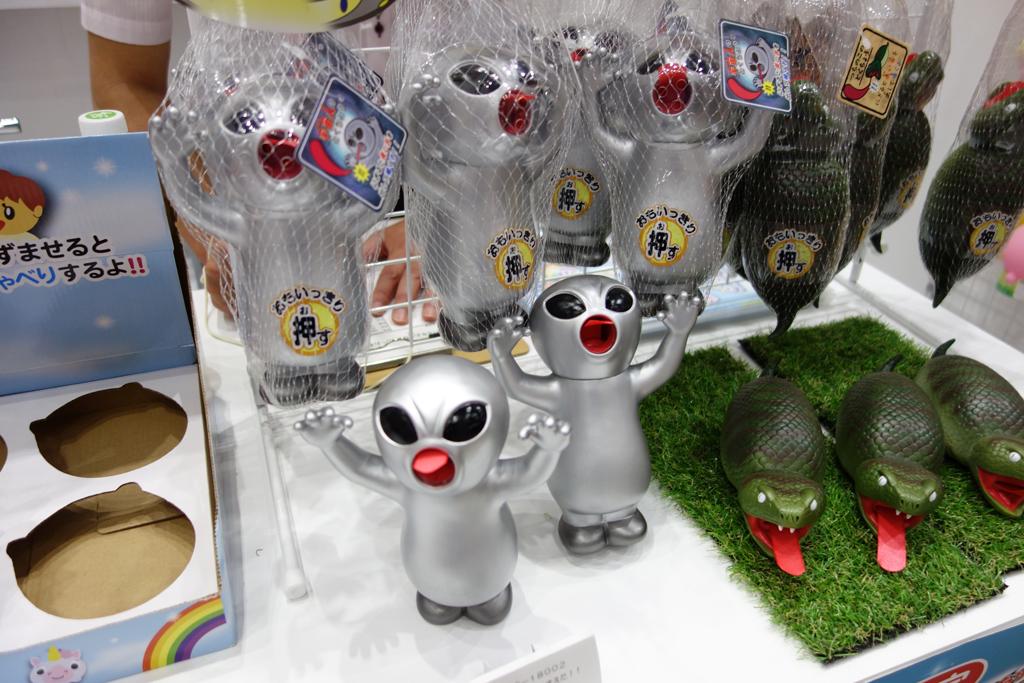 東京おもちゃショー2018:うっかり腹を押すと大変なことになる『宇宙人つかまえた!!』