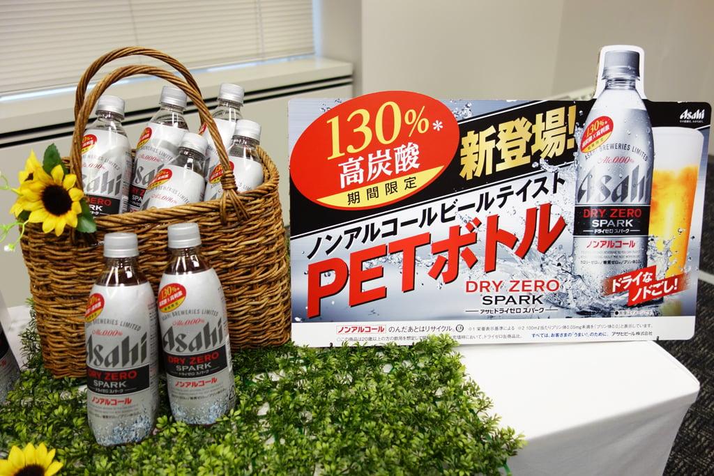 Amazon.co.jp: ノンアルコールビール