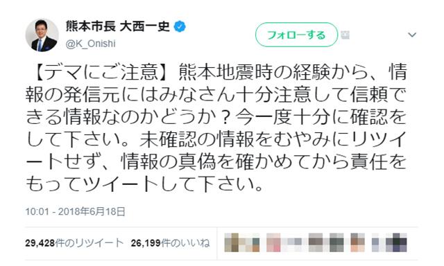 onshi_earthshake_01