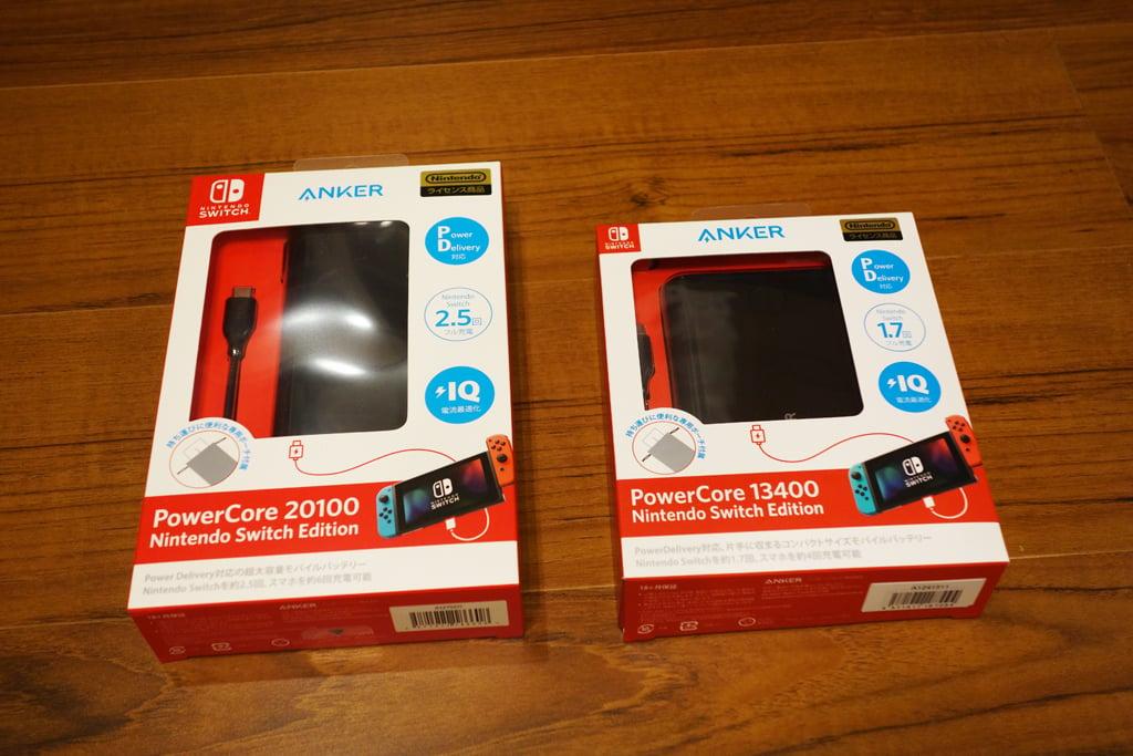 Nintendo SwitchをUSB-Cポートから充電できるモバイルバッテリー2製品 アンカー・ジャパンが発売