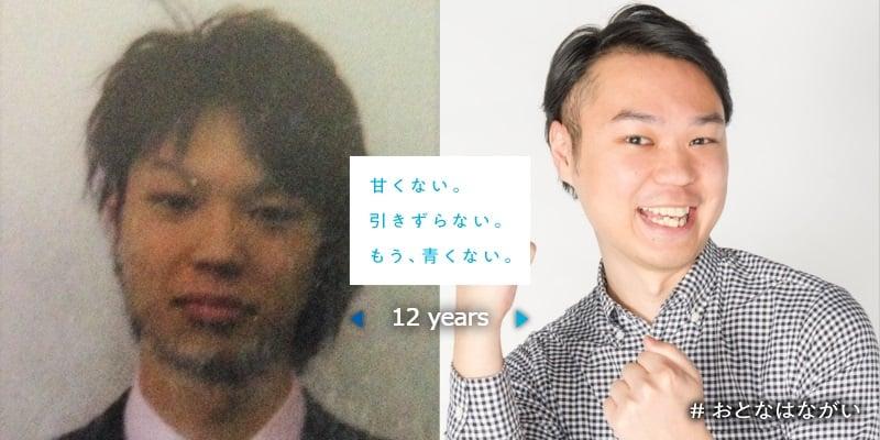 qw_yoshida