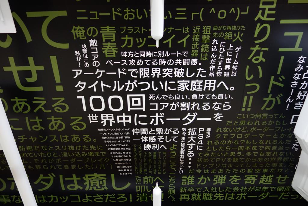 bb_metro10