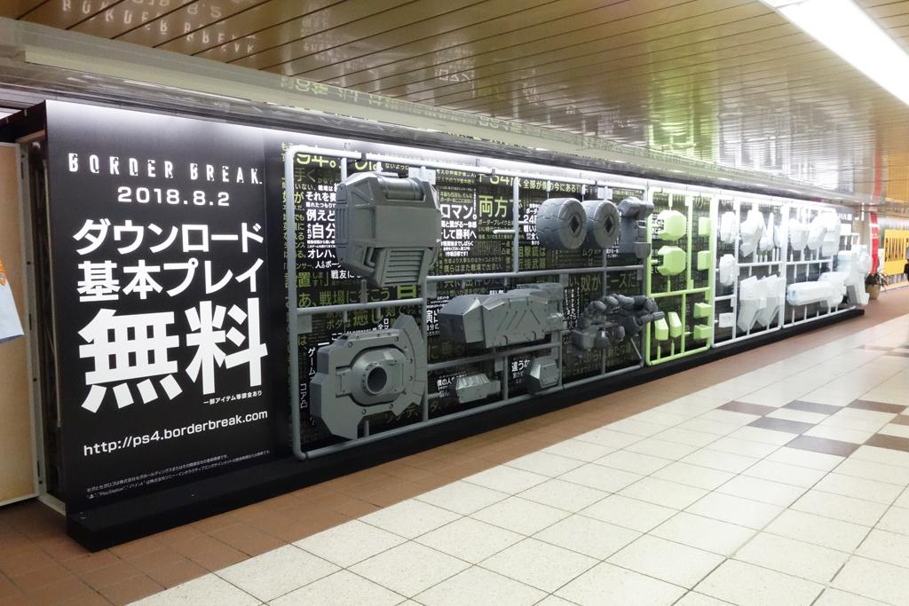 bb_metro2