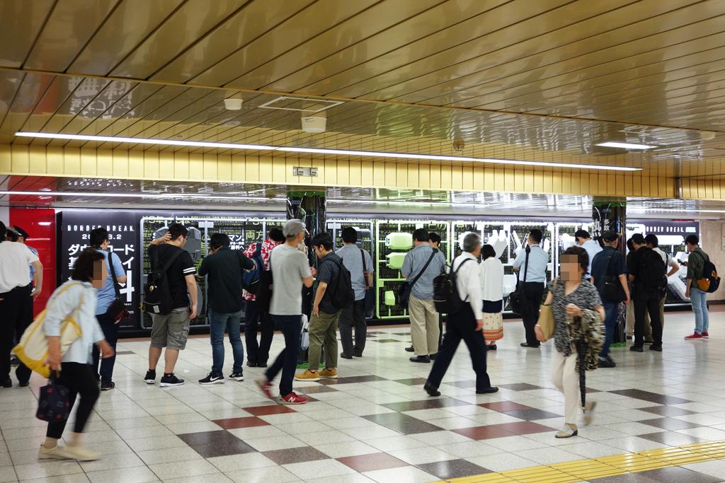 bb_metro5