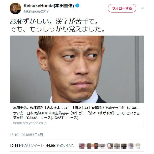 honda_kiyokiyo