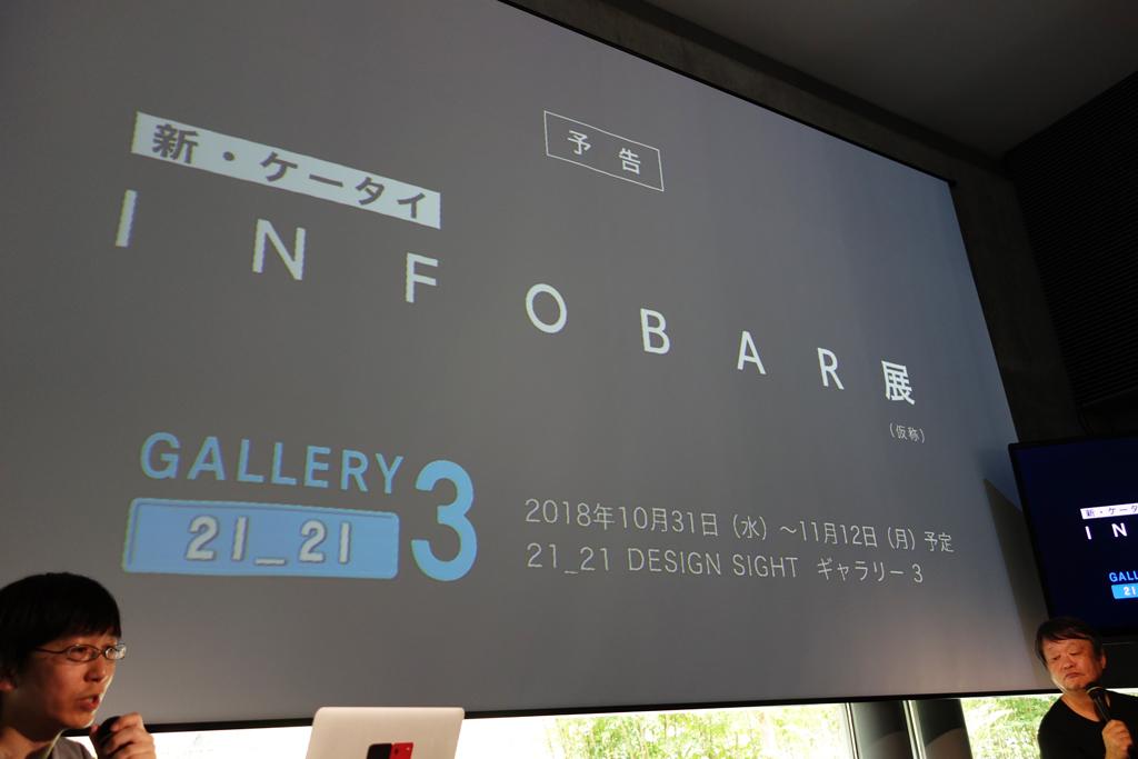 infobarxv11