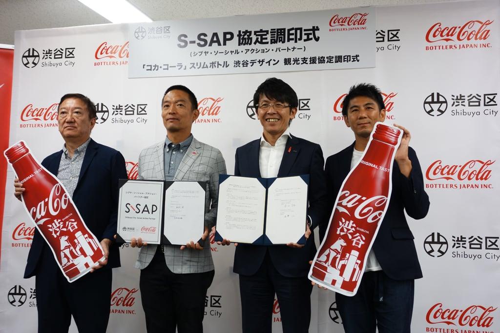 『コカ・コーラ』と渋谷区が観光支援と課題解決に向けてタッグ 8月15日には渋谷デザインの『コカ・コーラ』スリムボトルが配布されるぞ!