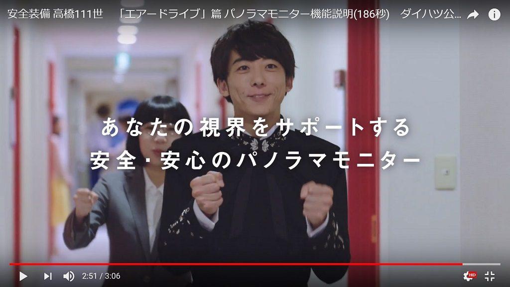 daihatsu_5