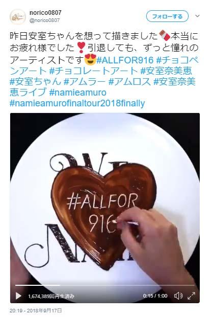 allfor916_4