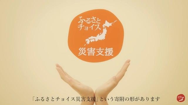 tensai_bokin_01