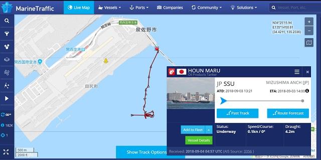 typhoon_tanker_01