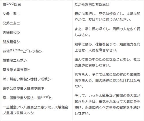 現代語訳02