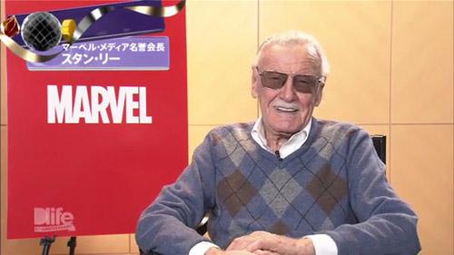 R.I.P Stan Lee