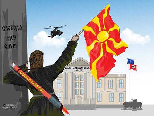 マケドニアの国会議事堂に掲揚されているナチスとNATOの旗