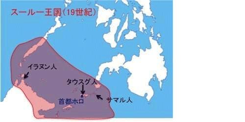 強大化するスールー王国