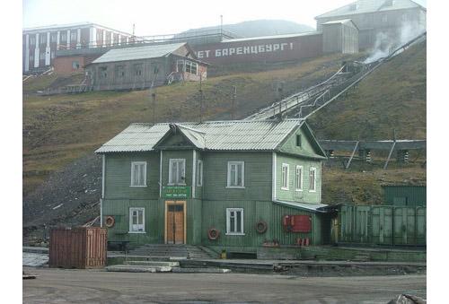 BarentsburgFromDock